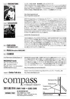 compass_2011_8_18flyer_back_for_web_L.jpg